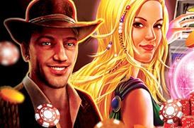 What is a Real Money Casino No Deposit Bonus For Registration